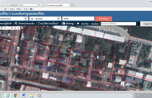 ขายที่ดินเปล่าถมแล้ว ใกล้สถานีรถไฟดอนเมือง และทางด่วน ในซอยประชาอุทิศ 1 ถนนสรงประภา ดอนเมือง