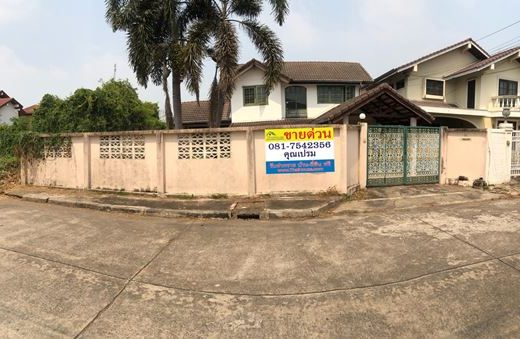 ขายบ้านเดี่ยว 2 ชั้น หมู่บ้านเมืองเอก รังสิต ซอยเอกบูรพา 8/4 พื้นที่ 100 ตรว. 4 ห้องนอน