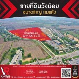 VR Global Property ขายที่ดินวังน้อยขนาดใหญ่ ถมแล้ว 106-3-3 ไร่ พร้อมสำหรับพัฒนา สัมผัสธรรมชาติ ใกล้ย่านชุมชนVR Global Property ขายที่ดินวังน้อยขนาดใหญ่ ถมแล้ว 106-3-3 ไร่ พร้อมสำหรับพัฒนา สัมผัสธรรมชาติ ใกล้ย่านชุมชน