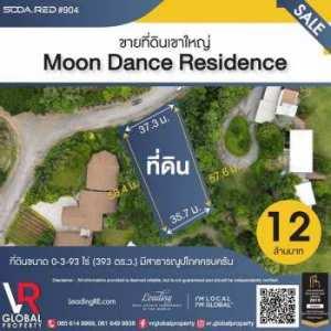 VR Global Property ขายที่ดินเขาใหญ่ Moon Dance Residence มีไฟฟ้าและน้ำประปาเข้าถึง