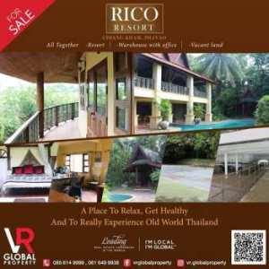 ขาย Rico Resort-Chiang Kham ริโก้ รีสอร์ท เชียงคำ พะเยา บนที่ดิน 48 ไร่ วิถีแห่งสุขภาพและการผ่อนคลายขาย Rico Resort-Chiang Kham ริโก้ รีสอร์ท เชียงคำ พะเยา บนที่ดิน 48 ไร่ วิถีแห่งสุขภาพและการผ่อนคลาย